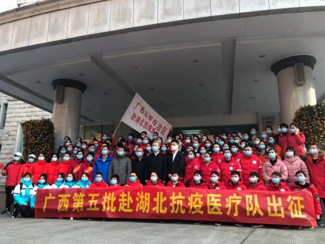 出征!廣西第五批支援湖北醫療隊奔赴武漢