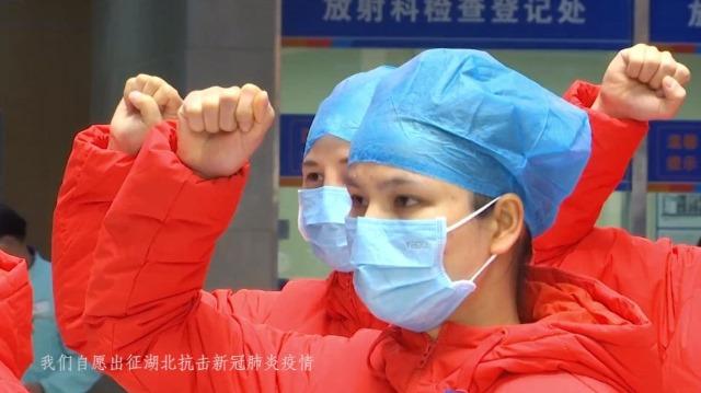 """【文藝戰""""疫""""】詩朗誦:《相信你,相信我,相信中國》"""